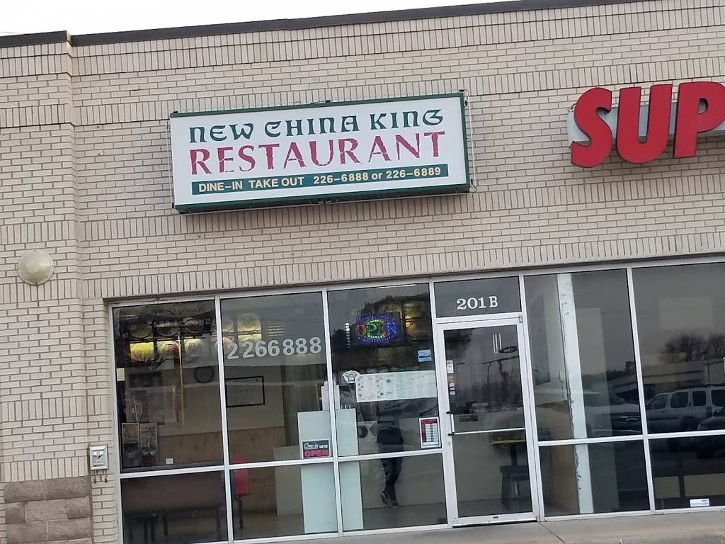 new china king ardmore ok