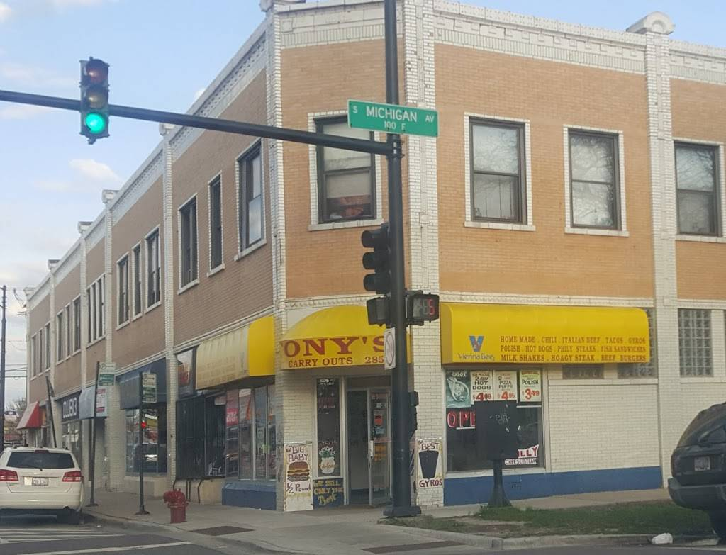 Tonys Carryouts | restaurant | 101 E 47th St, Chicago, IL 60653, USA | 7732855235 OR +1 773-285-5235