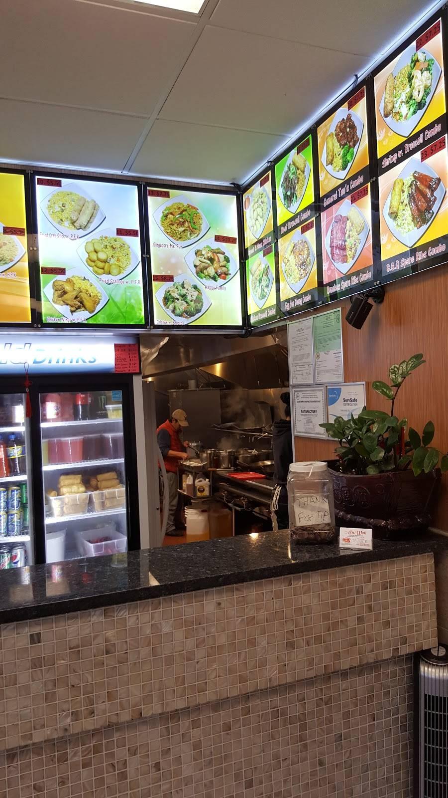 Mr. Wok | restaurant | 1250 S Broad St, Trenton, NJ 08610, USA | 6099898889 OR +1 609-989-8889