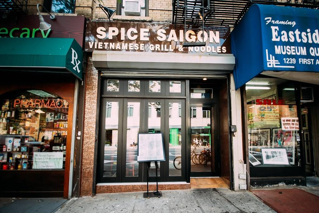 Spice Saigon | restaurant | 1237 1st Avenue, New York, NY 10065, USA | 2126280088 OR +1 212-628-0088
