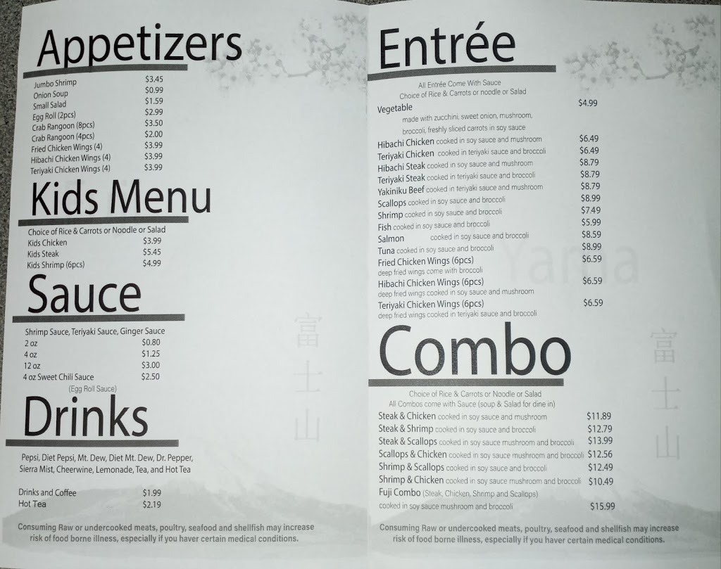 Fuji Express | restaurant | 401 W Mills St, Columbus, NC 28722, USA | 8288021199 OR +1 828-802-1199