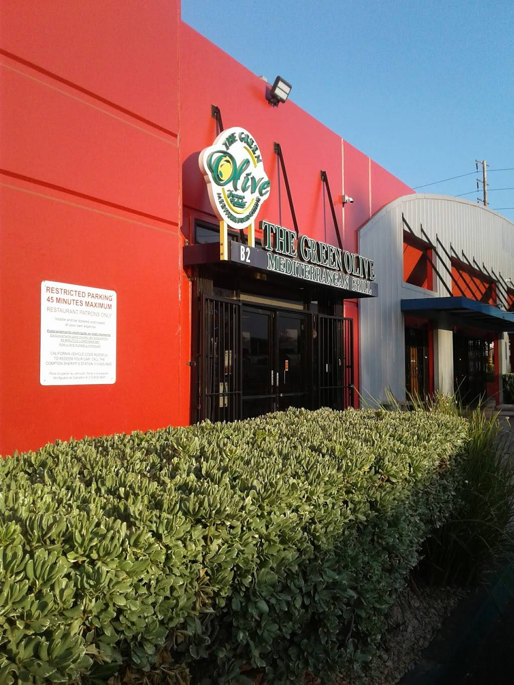 The Green Olive | restaurant | 855 W Victoria St, Compton, CA 90220, USA | 3106032203 OR +1 310-603-2203
