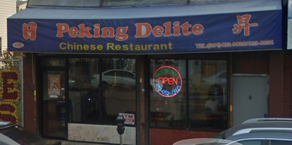 Peking Delite Chinese food   restaurant   466 West Side Ave, Jersey City, NJ 07304, USA   2014320526 OR +1 201-432-0526