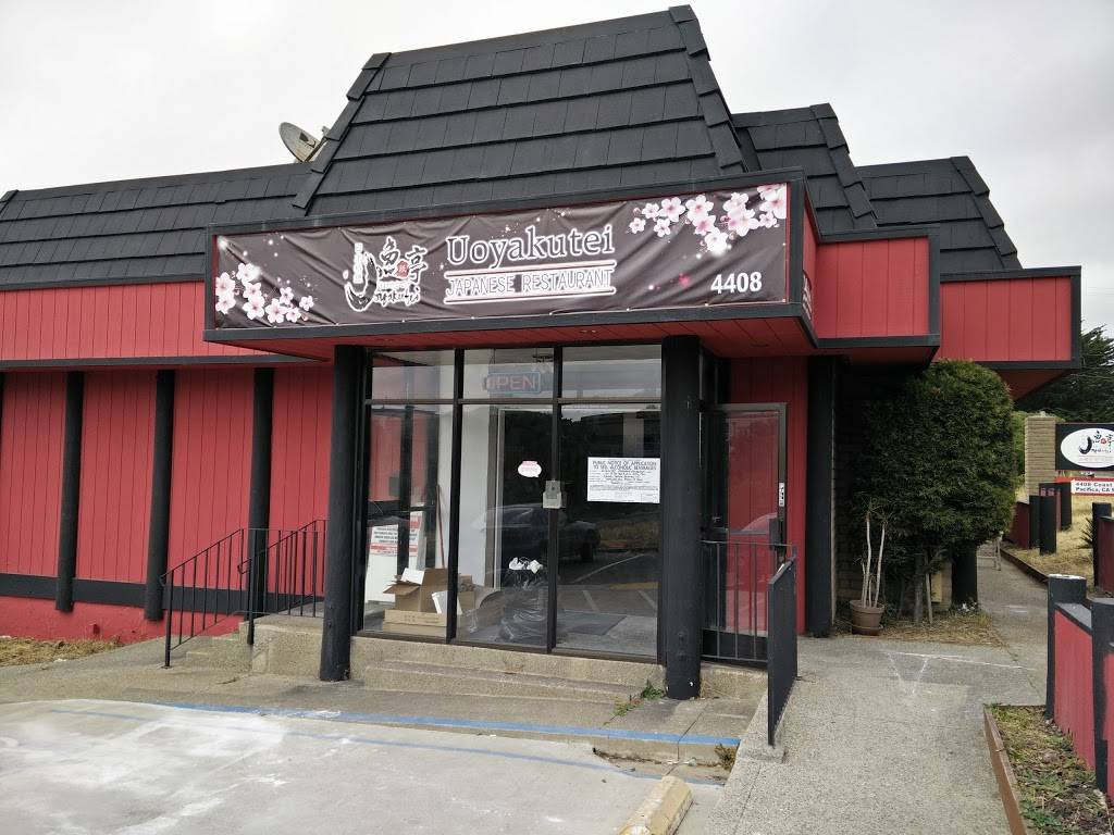Uoyakutei Japanese Restaurant | restaurant | 4408 Pacific Coast Hwy, Pacifica, CA 94044, USA | 6508988183 OR +1 650-898-8183