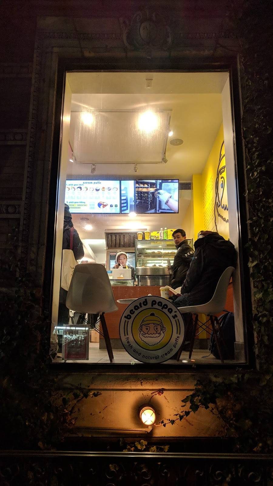 Beard Papa's Desserts   cafe   239 E 53rd St, New York, NY 10022, USA   2129356308 OR +1 212-935-6308