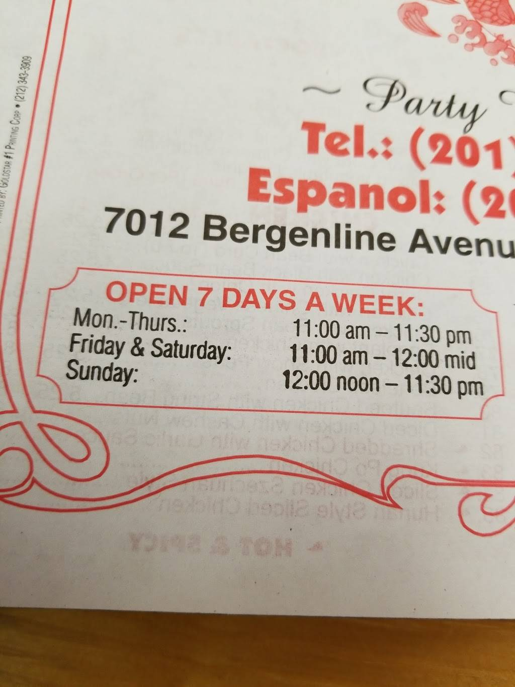 China Wok | restaurant | 7012 Bergenline Ave, North Bergen, NJ 07047, USA | 2018690164 OR +1 201-869-0164