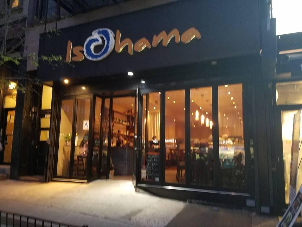 Isohama | restaurant | 1666 3rd Ave, New York, NY 10128, USA | 2128280099 OR +1 212-828-0099