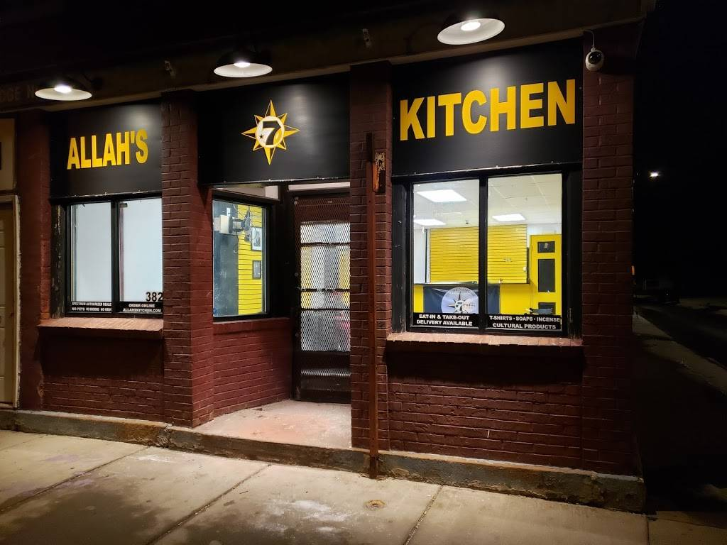 Allahs Kitchen | restaurant | 382 Jefferson Ave, Rochester, NY 14611, USA | 5855377544 OR +1 585-537-7544