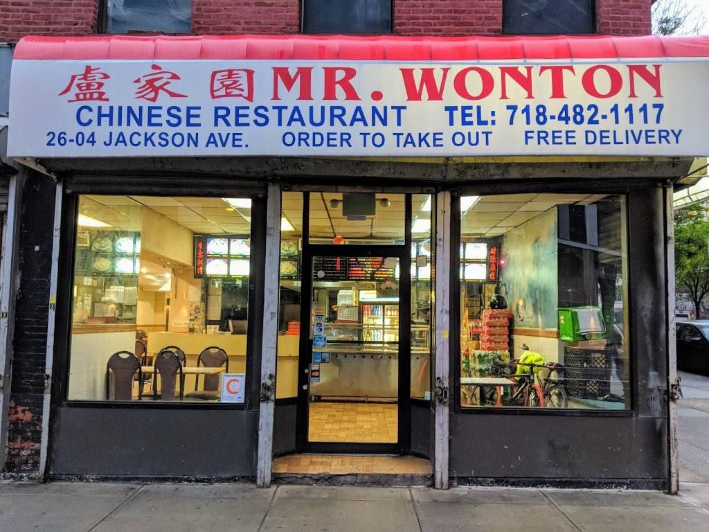 Mr Wonton | restaurant | 2604 Jackson Ave, Long Island City, NY 11101, USA | 7184821117 OR +1 718-482-1117