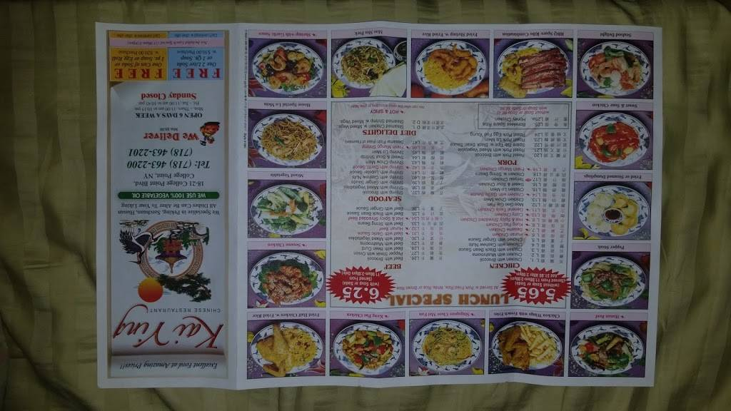 Kai-Ying | restaurant | 1821 College Point Blvd, Flushing, NY 11356, USA | 7184632200 OR +1 718-463-2200