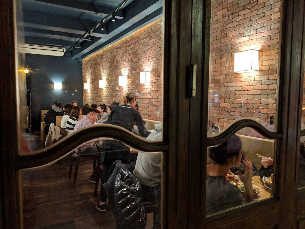 TabeTomo | restaurant | 131 Avenue A, New York, NY 10009, USA | 6468506414 OR +1 646-850-6414