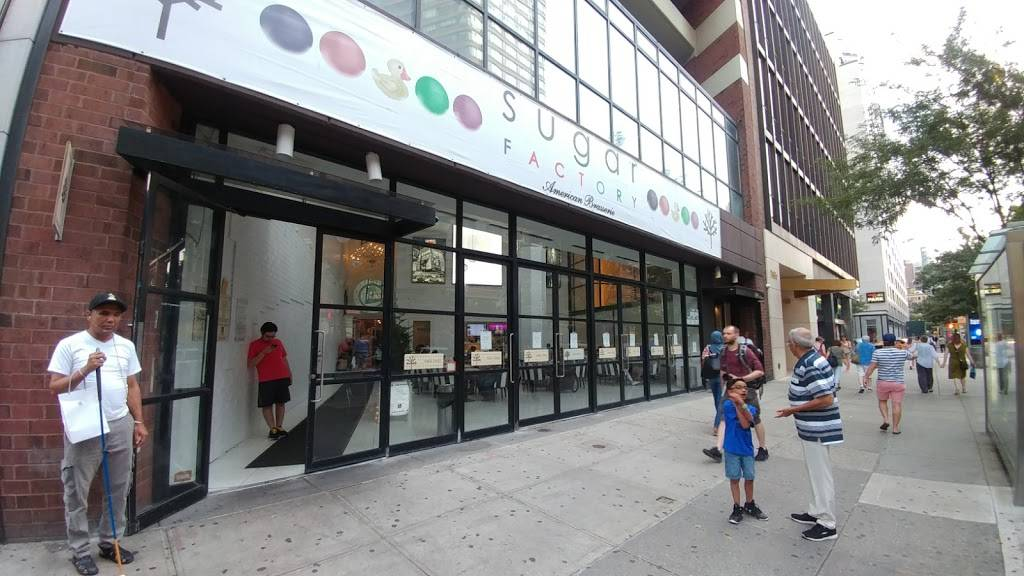 Sugar Factory Upper West Side | restaurant | 1991 Broadway, New York, NY 10023, USA | 2124148700 OR +1 212-414-8700
