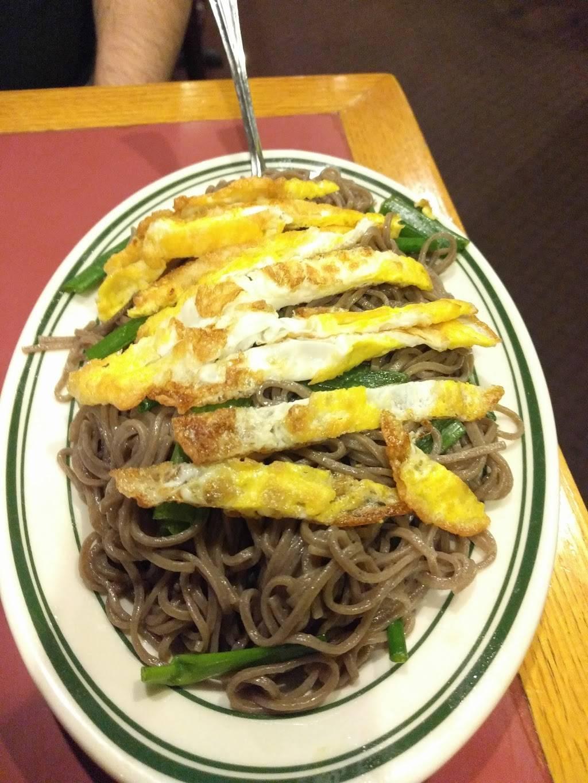 Red Panda   restaurant   67-21 Woodside Ave, Woodside, NY 11377, USA   7184588588 OR +1 718-458-8588