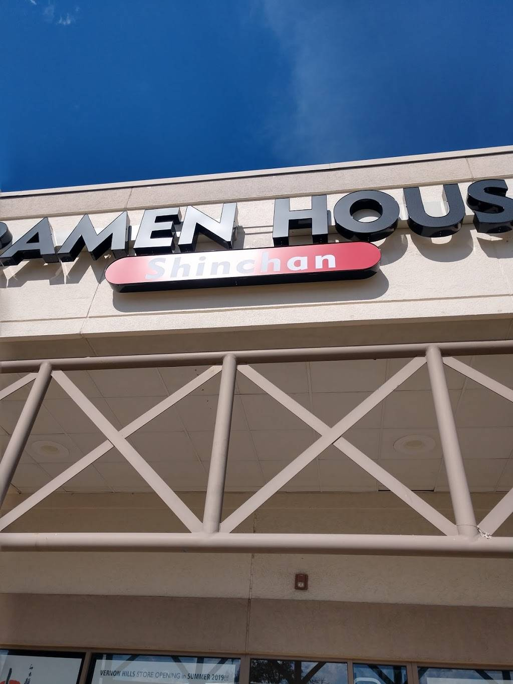 Ramen House Shinchan | restaurant | 700 Milwaukee Ave, Vernon Hills, IL 60061, USA | 8479629654 OR +1 847-962-9654