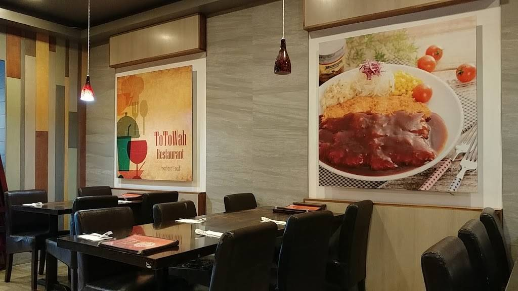 Totowah 또또와분식 | restaurant | 337 Broad Ave, Palisades Park, NJ 07650, USA | 2015927020 OR +1 201-592-7020