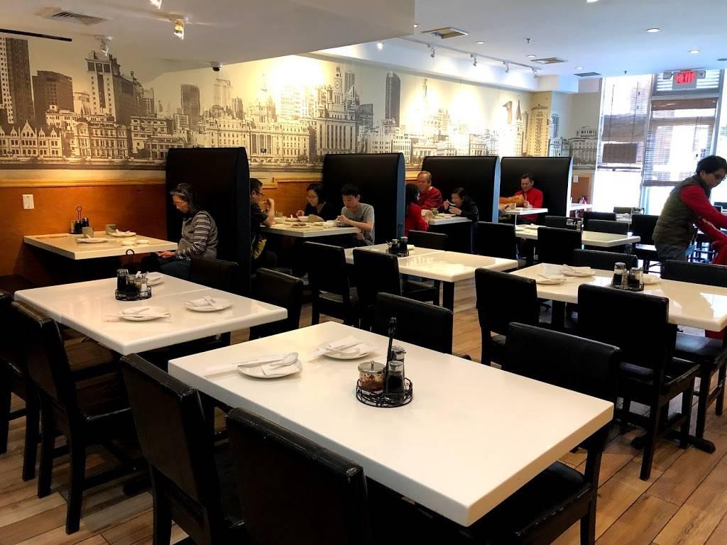 Soup Dumpling Plus   restaurant   1550 Lemoine Ave #109, Fort Lee, NJ 07024, USA   2019440901 OR +1 201-944-0901