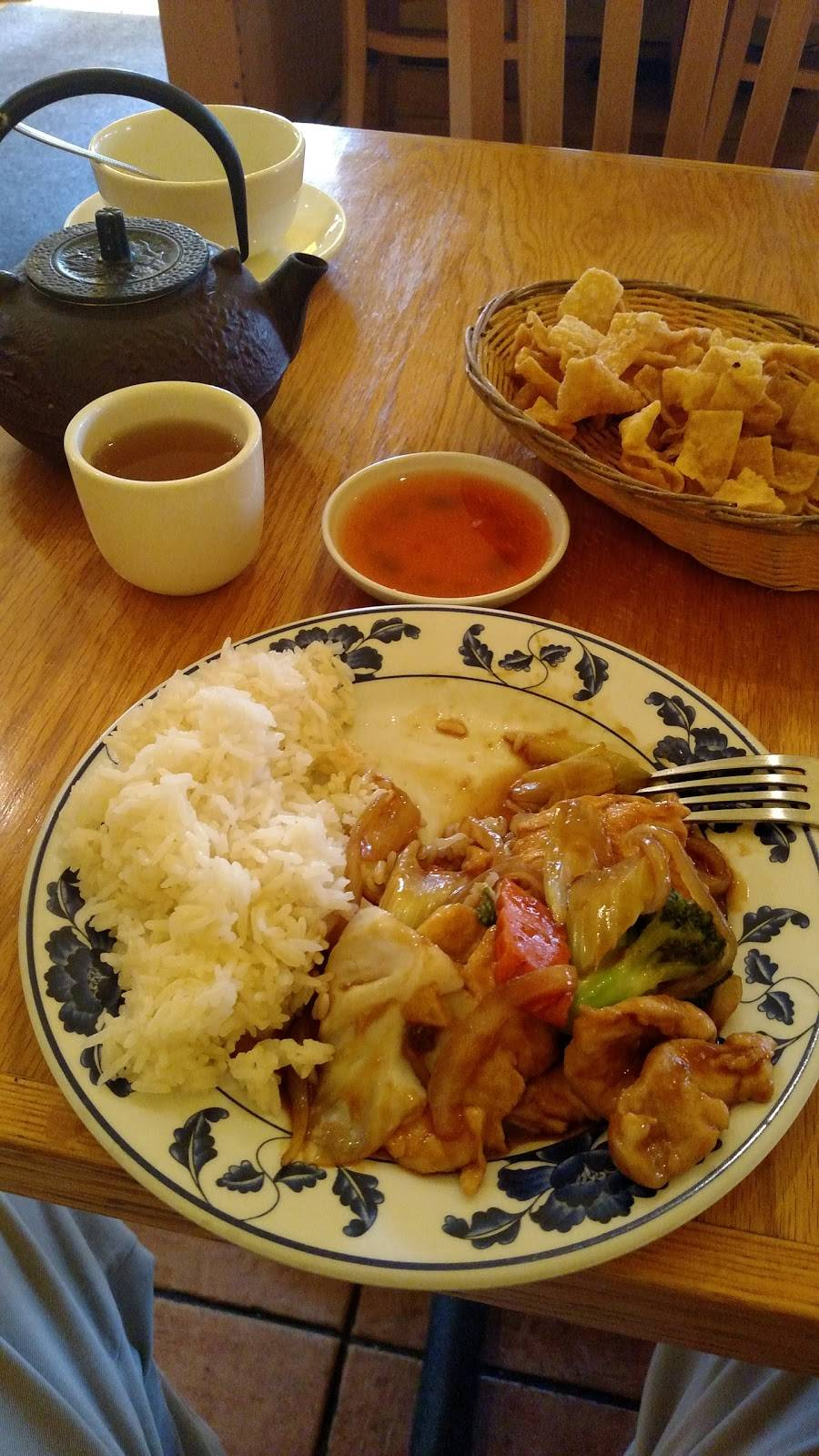 Rice Shop | restaurant | 423 Paterson Ave, East Rutherford, NJ 07073, USA | 2019339432 OR +1 201-933-9432