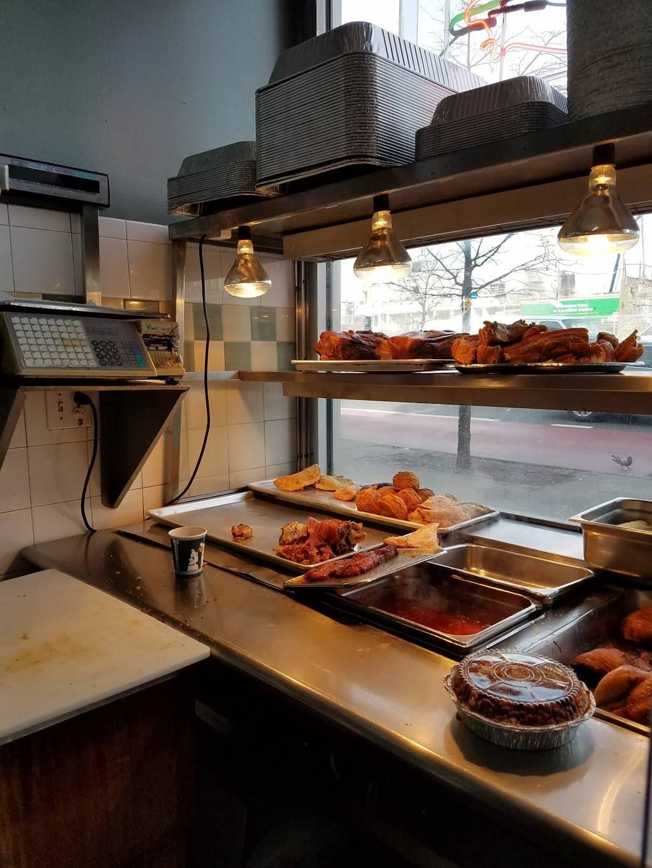 Lechonera La Isla | restaurant | 256 E 125th St, New York, NY 10035, USA | 2129961972 OR +1 212-996-1972