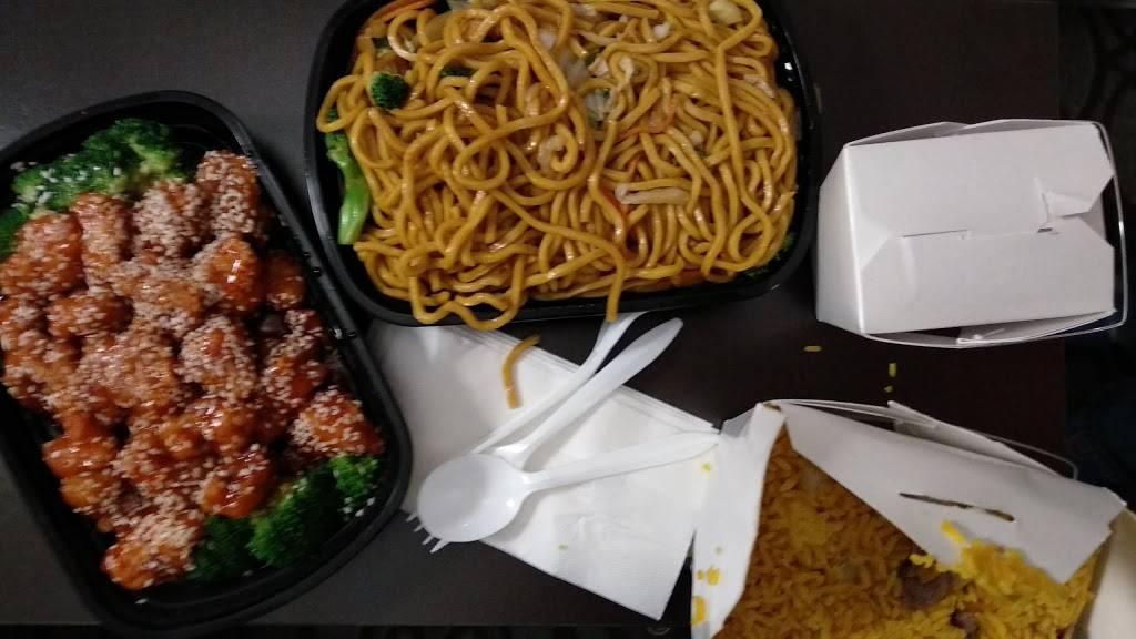 First Wok | restaurant | 2608 Paterson Plank Rd, North Bergen, NJ 07047, USA | 2018674222 OR +1 201-867-4222