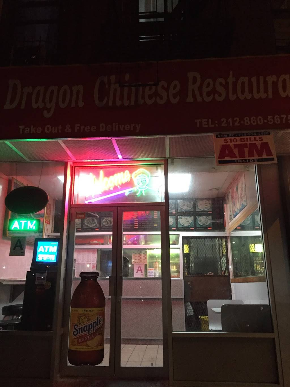 Xing Dragon | restaurant | 305 E 115th St, New York, NY 10029, USA | 2128603232 OR +1 212-860-3232