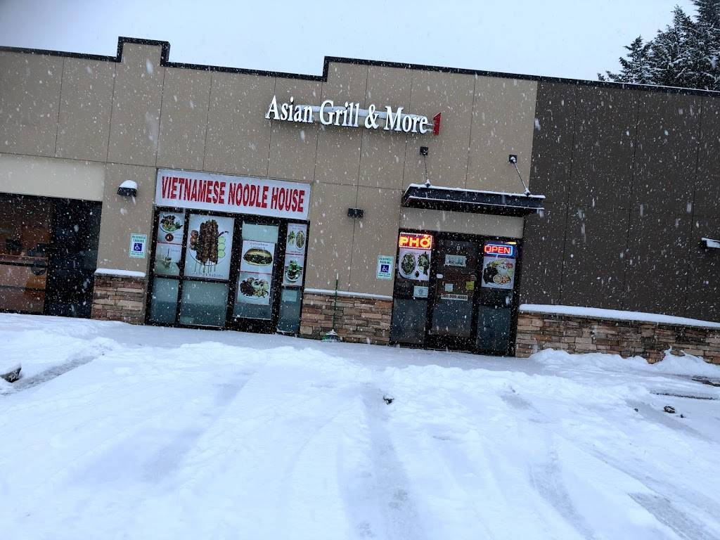 Asian Grill & More 1 | restaurant | 1825 Riverside Dr #B, Mt Vernon, WA 98273, USA | 3608994095 OR +1 360-899-4095