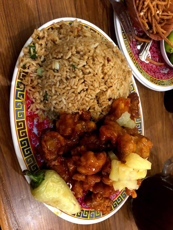 Wang Wang Comida China   restaurant   Natura Seccion Bosques, Tijuana, B.C., Mexico   016642911234 OR +52 664 291 1234