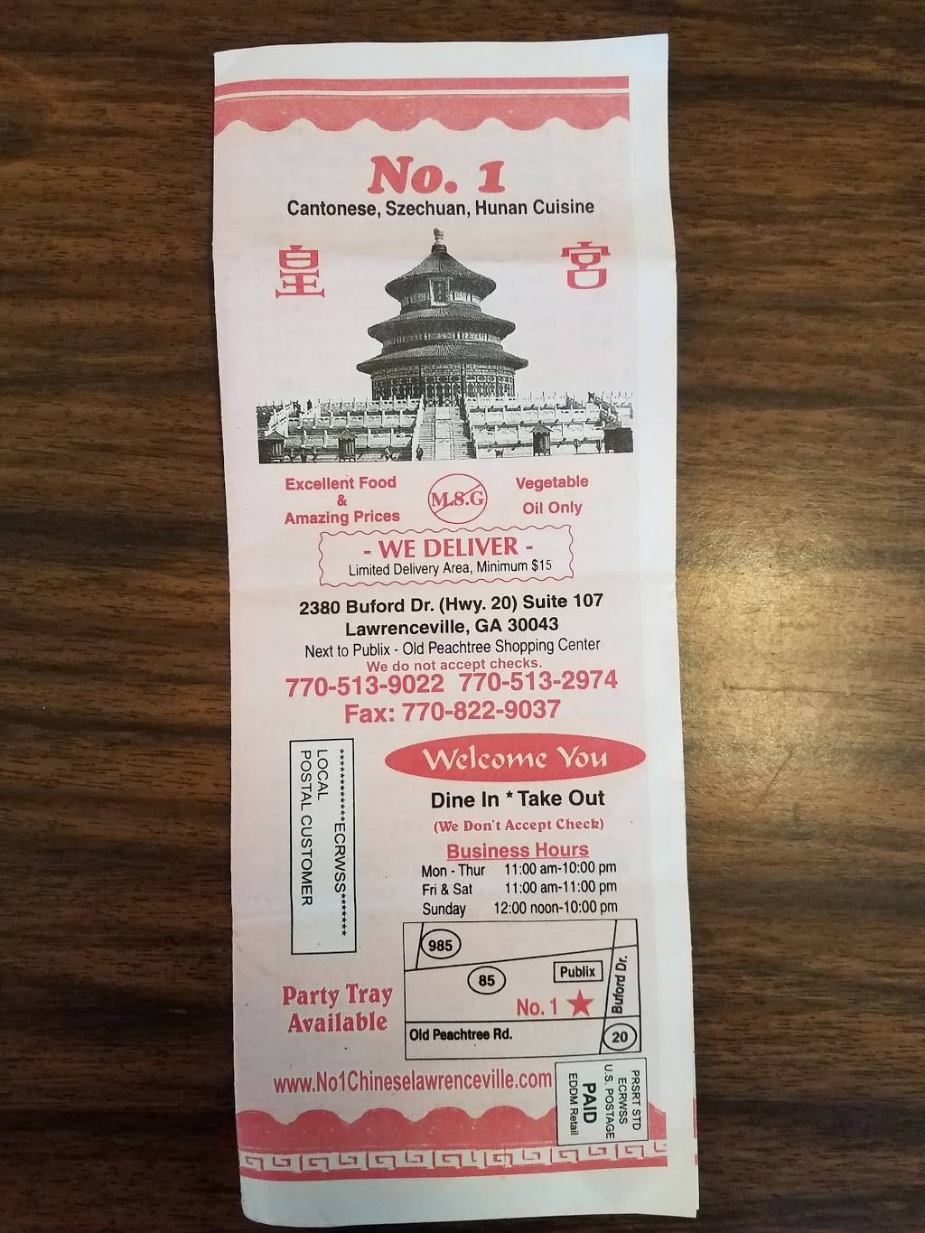 byba chinese food delivery near me lawrenceville ga