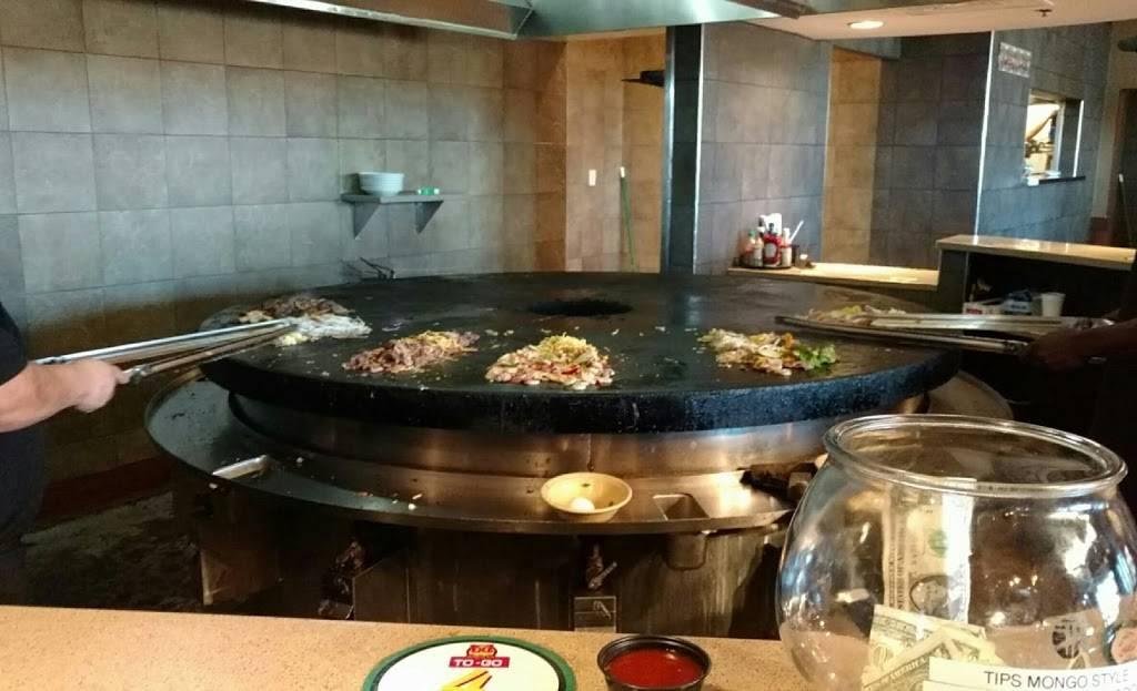 bds Mongolian Grill | restaurant | 8655 Mason Montgomery Rd, Mason, OH 45040, USA | 5132046940 OR +1 513-204-6940
