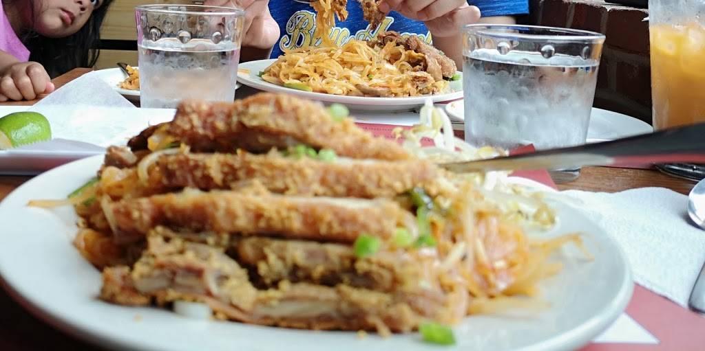 Ocha Thai Noodle Restaurant | restaurant | 422 Semple St, Pittsburgh, PA 15213, USA | 4122510262 OR +1 412-251-0262