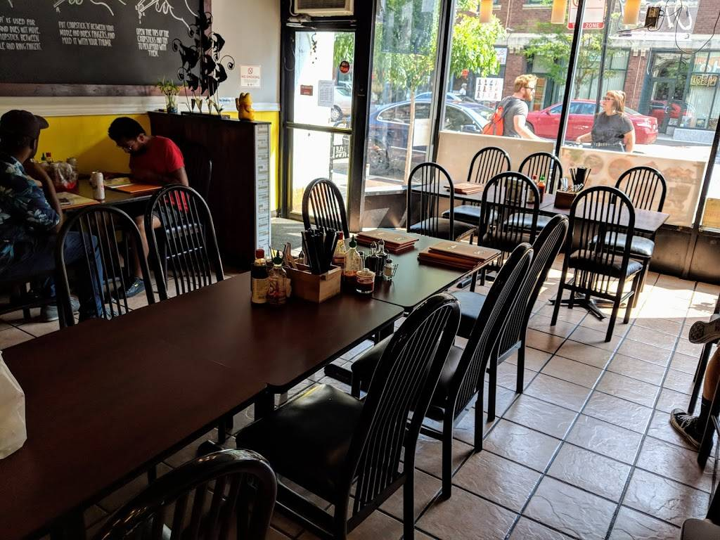 Uptown Pho   restaurant   1010 W Argyle St, Chicago, IL 60640, USA   7738788820 OR +1 773-878-8820