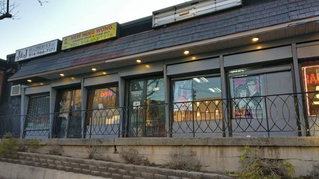 New Hing Wong | meal takeaway | 417 Riverdale Ave, Yonkers, NY 10705, USA | 9149637977 OR +1 914-963-7977
