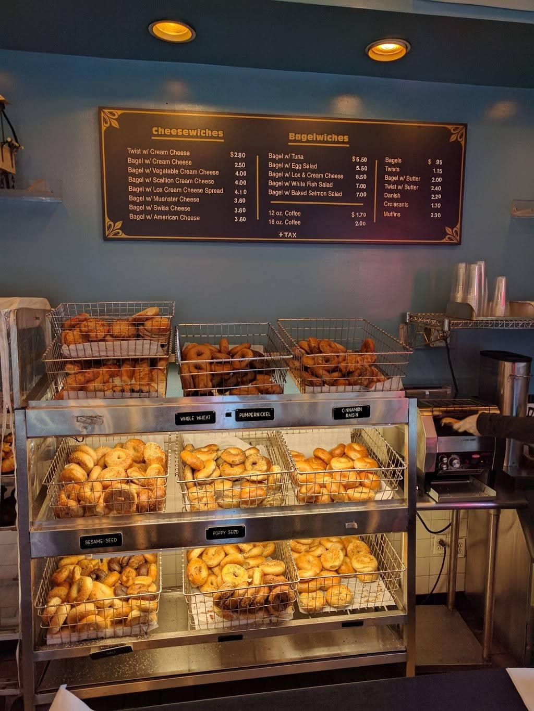 Bagel Corner | bakery | 581 W 235th St, Bronx, NY 10463, USA | 3472752036 OR +1 347-275-2036