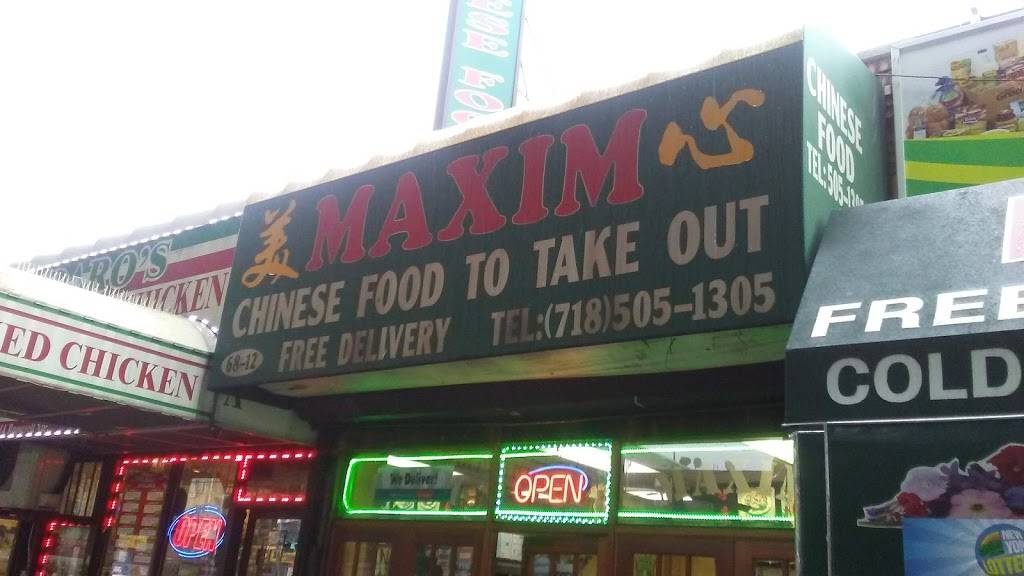 Maxim | restaurant | 6812 Roosevelt Ave, Woodside, NY 11377, USA | 7185051305 OR +1 718-505-1305