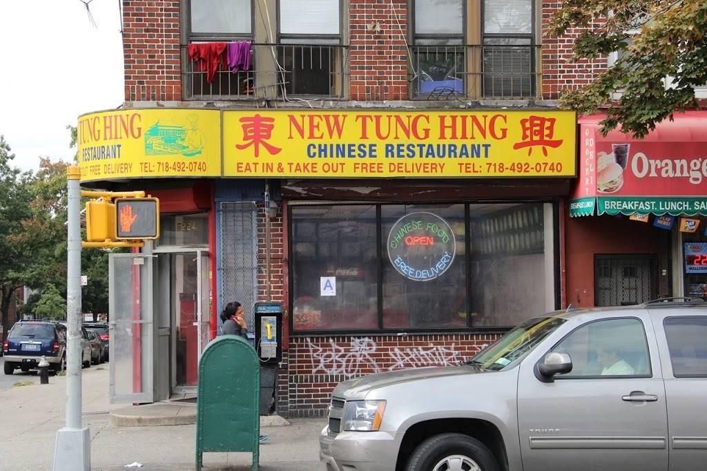 New Tung Hing   restaurant   5334 4th Ave, Brooklyn, NY 11220, USA   7184920740 OR +1 718-492-0740