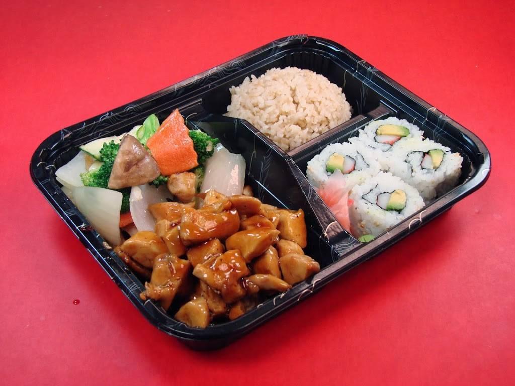 Japan house | restaurant | 2252 Boiling Springs Rd, Boiling Springs, SC 29316, USA | 8645788928 OR +1 864-578-8928