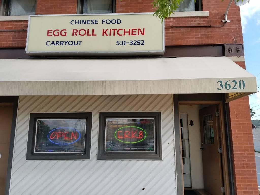 Egg Roll Kitchen Restaurant 3620 N Grand Blvd St Louis Mo 63107 Usa