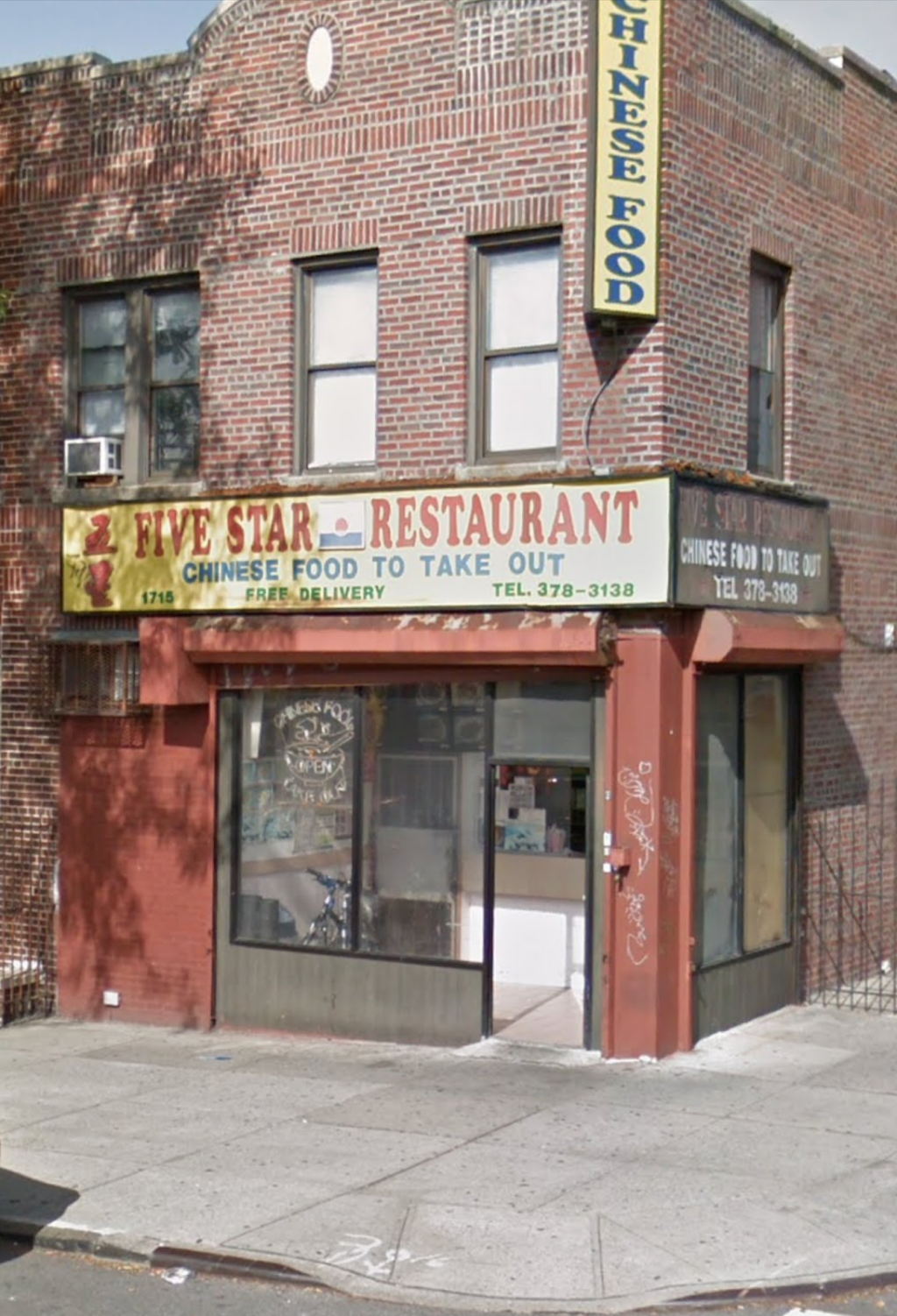 Chinese 5 Star | meal delivery | 1715 E 174th St, Bronx, NY 10472, USA | 7183783138 OR +1 718-378-3138