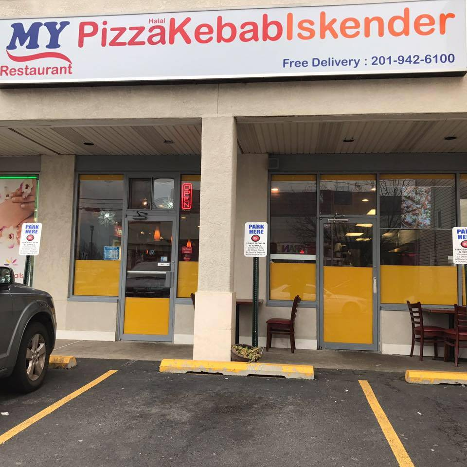 My Pizza Kebab | restaurant | 442 Anderson Ave, Cliffside Park, NJ 07010, USA | 2019426100 OR +1 201-942-6100