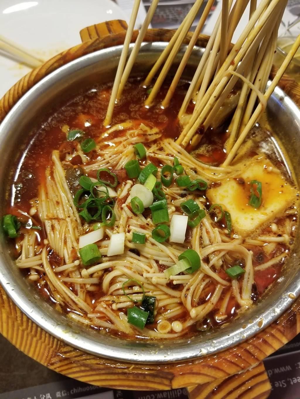 MR LAN BBQ | restaurant | 1277 E Valley Blvd, Alhambra, CA 91801, USA | 6269405188 OR +1 626-940-5188