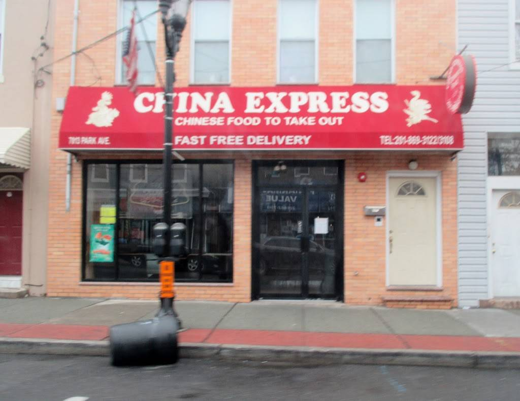 China Express | meal takeaway | 7013 Park Ave, Guttenberg, NJ 07093, USA | 2018693122 OR +1 201-869-3122