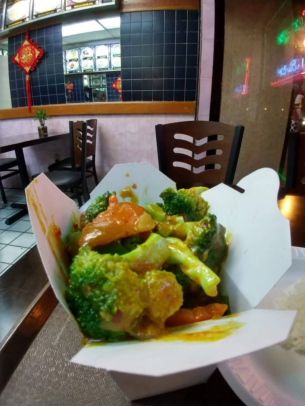 Daily Chinese Restaurant | restaurant | 4210 Park Ave, Weehawken, NJ 07086, USA | 2018652273 OR +1 201-865-2273