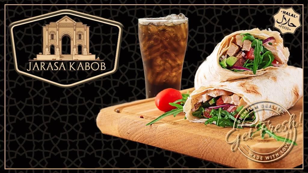 Jarasa Kabob   restaurant   3641 Dempster St, Skokie, IL 60076, USA   8474232088 OR +1 847-423-2088
