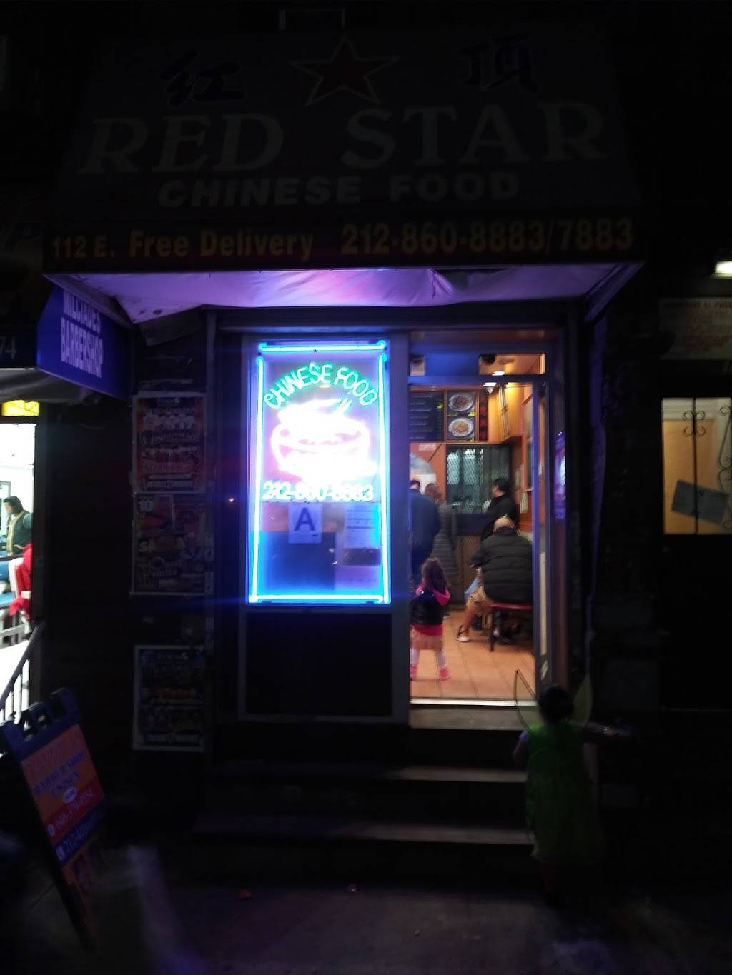 Red Star | restaurant | 112 E 116th St, New York, NY 10029, USA | 2128608883 OR +1 212-860-8883