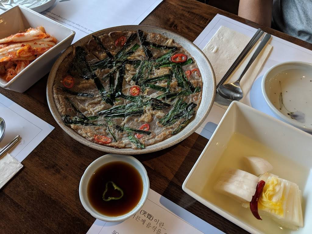 Soram 소람 | restaurant | 321 Broad Ave Ste #9, Ridgefield, NJ 07657, USA | 2016990144 OR +1 201-699-0144
