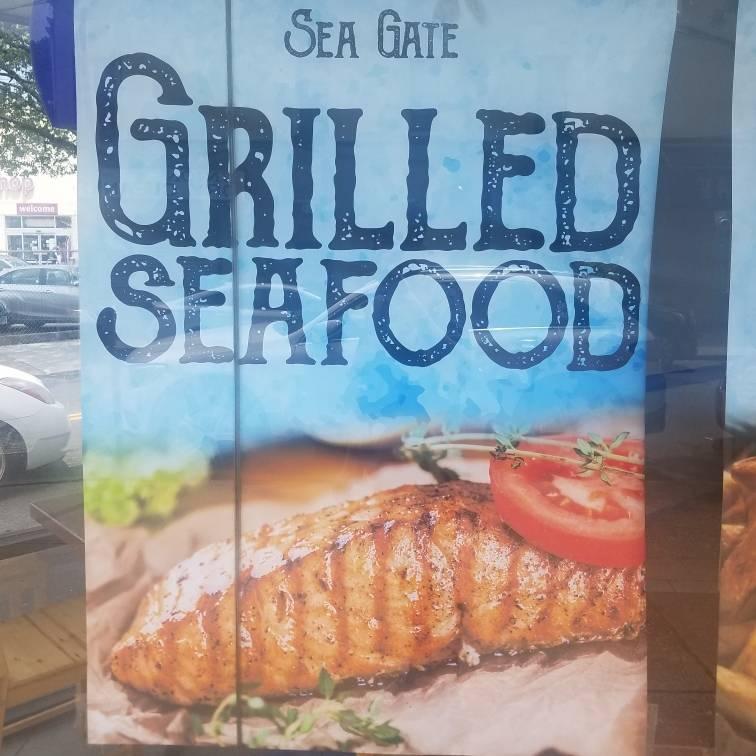 Sea Gate Seafood | cafe | 64-29 Myrtle Ave, Glendale, NY 11385, USA | 7183862220 OR +1 718-386-2220