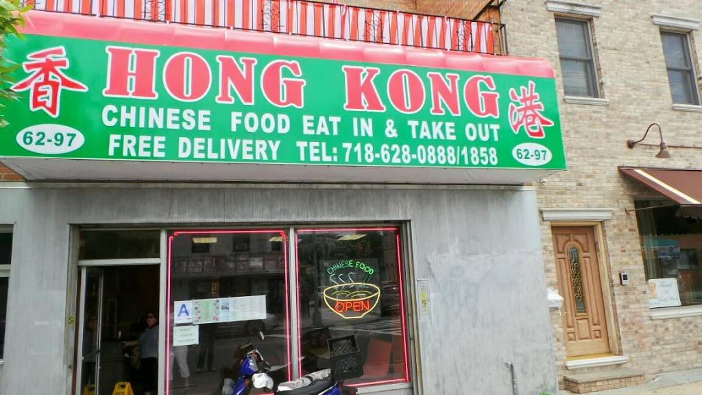 Hong Kong | restaurant | 62-97 Forest Ave, Ridgewood, NY 11385, USA | 7186280888 OR +1 718-628-0888
