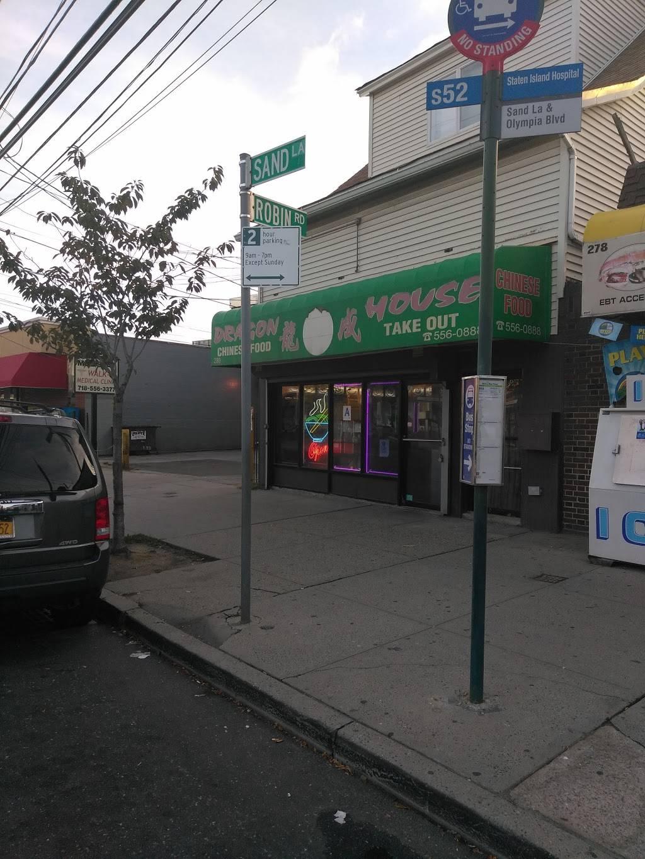 Dragon House   restaurant   280 Sand Ln, Staten Island, NY 10305, USA   7185560888 OR +1 718-556-0888