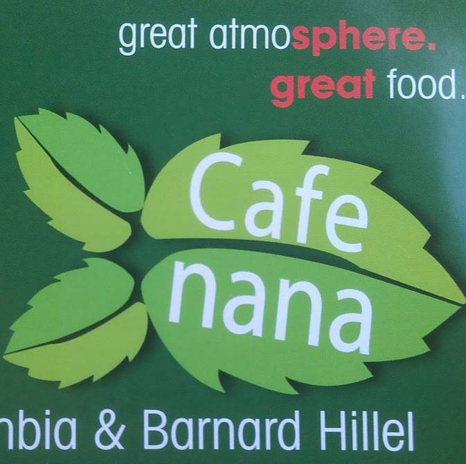 Kosher Cafe Nana | meal takeaway | 606 W.115th Street, Second Floor, New York, NY 10025, USA | 3472440033 OR +1 347-244-0033