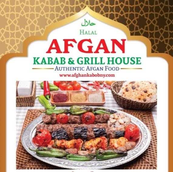 Afghan Kabab and Grill House | restaurant | 1015 Manhattan Ave, Brooklyn, NY 11222, USA | 7183892211 OR +1 718-389-2211