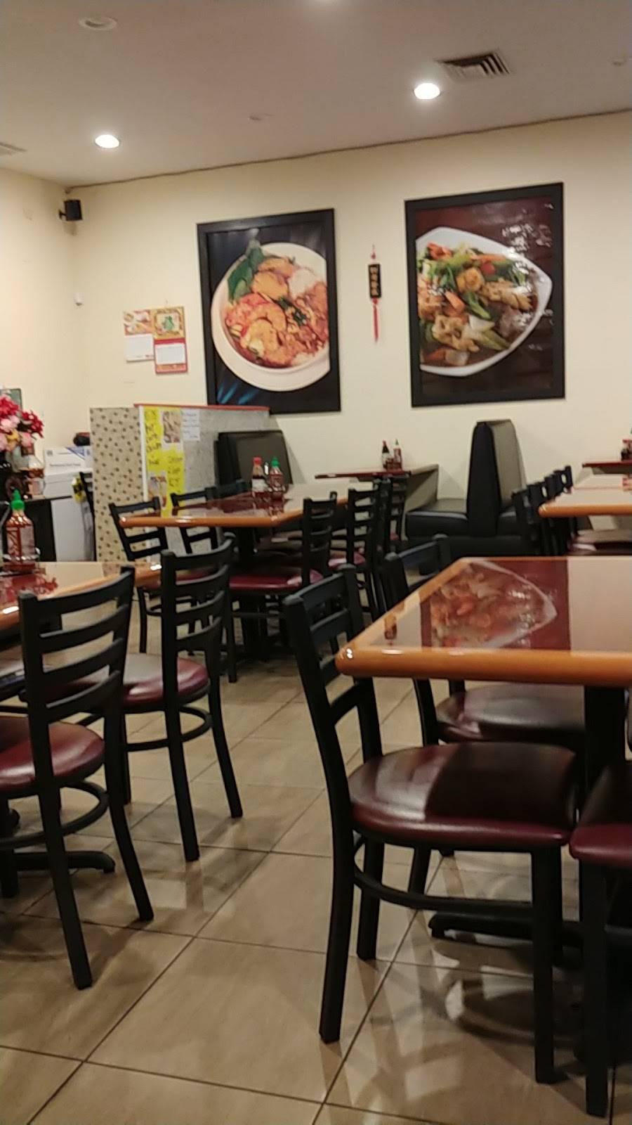 Pho Ly | restaurant | 634 E Whittier Blvd, La Habra, CA 90631, USA | 5622455798 OR +1 562-245-5798